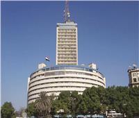 الوطنية للإعلام تنفى شائعة بيع مبنى الإذاعة والتليفزيون