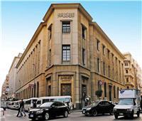 البنك المركزي يعلن ارتفاع الاحتياطي الأجنبي