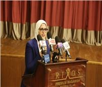وزيرة الصحة: الرئيس حريص على توفير لقاح كورونا لجميع فئات المجتمع