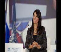 المشاط: فرص كبيرة بين القطاعين الخاص الروسي والمصري في تنفيذ المشروعات
