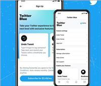 تويتر يُطلق ميزة جديدة تتيح للمستخدمين التراجع عن التغريدات