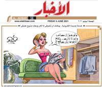 اضحك مع عمرو فهمي.. خدمة جديدة تعرفي من خلالها إذا كان زوجك متزوج عليكي