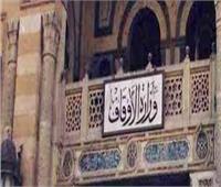 وزير الأوقاف ومحافظ الدقهلية يفتتحان «مسجد القصبي» بنبروه..غداً