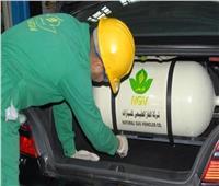 إنجاز في ٧سنوات.. طفرة في استخدام الغاز الطبيعى المضغوط كوقود للسيارات