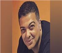 وفاة والد الفنان أحمد منير