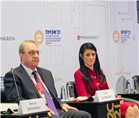 منتدى سانت بطرسبرج الاقتصادي.. وزيرة التعاون الدولي تُشارك في جلسة «روسيا – أفريقيا»| فيديو