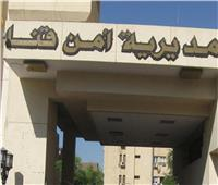 مجزرة أبو حزام ومعاقبة 16 طبيبا بالسجن.. أبرز حوادث الأسبوع بقنا