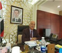 خاص | سفير سوريا: مصر استضافتنا دون مخيمات لاجئين.. وعلاقتنا بها راسخة