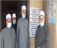 افتتاح 3 مساجد بمديرية أوقاف البحيرة