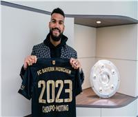 موتينج: فخور بوجودي فى النادي الأكبر بألمانيا | فيديو