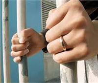 ادعت إصابته بكورونا.. حبس قاتلة زوجها بالمنيا 4 أيام