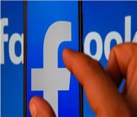 فيسبوك يخطط لإنهاء سياسة تعفي السياسيين من قواعد الإشراف على المحتوى