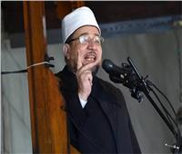 وزير الأوقاف: اسم مصر شُغل به اللغويون عبر التاريخ   فيديو