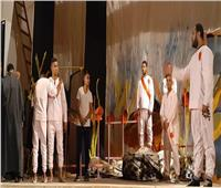ثقافة الغنايم تقدم العرض المسرحي «لا شبيك ولا لبيك» بأسيوط