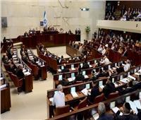 «الكنيست» يصوّت على الحكومة الإسرائيلية الجديدة الأحد المقبل