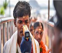 الهند تسجل أكثر من 120 ألف إصابة جديدة بفيروس «كورونا»