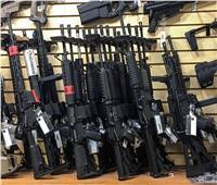 قاض أمريكي يلغي حظرا حيازة الأسلحة الهجومية في كاليفورنيا