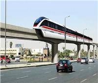 «المونوريل».. وسيلة نقل متطورة لربط العاصمة الإدارية بالقاهرة الكبرى