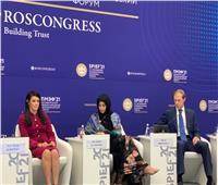 «المشاط»: التعاون مُتعدد الأطراف يلعب دورًا محوريًا لتحقيق أهداف التنمية المستدامة