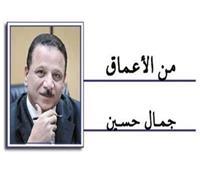 جمال حسين يكتب: بل هن سبع سنوات سمان