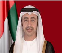 الإمارات: ندعم جميع الجهود والمساعي التي تقود إلى أمن واستقرار ليبيا
