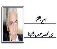 د. محمد حسن البنا يكتب: كوبرى المشاة