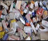 النيابة العامة تأمر باستكمال التحريات في ضبط أدوية مهربة جمركيا بالجيزة