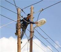 فصل الكهرباء عن مناطق في 4 محافظات بسبب أعمال الصيانة