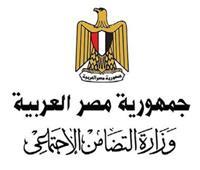 الجريدة الرسمية تنشر قرار «تضامن القاهرة » بشأن قيد جمعية