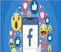 فيسبوك: إطلاقمنصة النشرات الإخبارية قبل نهاية شهر يونيو