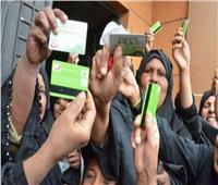 توزيع كروت تكافل وكرامة على ١٥٨ ألف و٤٩٧ مواطنا بالشرقية