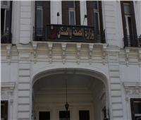 «الصحة»: إغلاق 41 منشأة طبية خاصة مخالفة بمحافظتي الجيزة والإسكندرية