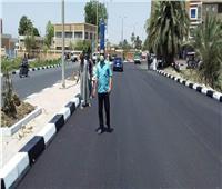 انتهاء رفعكفاءة ورصف شارع مدرسة الصنايع بالأقصر
