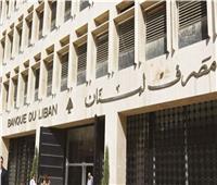 مدعون فرنسيون يفتحون تحقيقًا بشأن حاكم مصرف لبنان المركزي