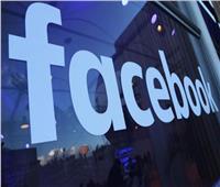 موظفون في فيسبوك ينددون بـ«الرقابة» المفروضة على محتويات داعمة للفلسطينيين