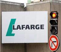 فرنسا تحقق في دعم شركة لافارج للإرهاب بسوريا