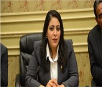 النائبة مرثا مجروس تطالب «المالية والعدل» بالكشف عن مصير مسابقة الشهر العقارى 2016