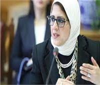 وزيرة الصحة: أول إنتاج للقاح سينوفاك المصنع في مصر 15 يونيو