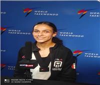 شهد سامى تهزم بطلة المغرب وتتوج بذهبية البطولة الأفريقية للتايكوندو