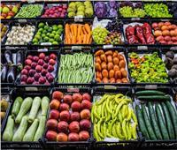 أسعار الخضراوات والفاكهة الاثنين 7 يونيو