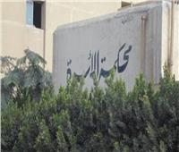 نقل مقر انعقاد جلسات محكمة أسرة الفشن.. أعرف التفاصيل