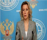 الخارجية الروسية تؤكد استعداد موسكو للحوار مع الناتو