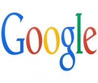 فرنسا تغرم جوجل 220 مليون يورو
