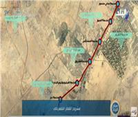 المسافة بين محطة «عدلي منصور» إلى «العاصمة الإدارية» لن تتجاوز 45 دقيقة..فيديو
