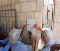 مستوطنون يضعون لافتة عند مدخل باب المغاربة بالمسجد الأقصى