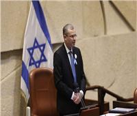 رئيس الكنيست الإسرائيلي: التصويت على الحكومة الجديدة سيكون في 14 يونيو