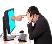 كيف تحمي نفسك من «التشهير» على الإنترنت؟