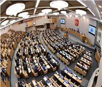 الدوما الروسي: نتوقع أزمة اقتصادية خانقة أشد من الكساد الكبير
