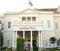 9 خطوات لتسجيل طلاب الثانوية العامة على «منصة حصص مصر»