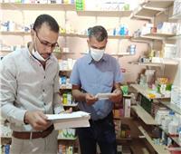 الصحة: إغلاق 70 منشأة طبية خاصة مخالفة بـ3 محافظات خلال يوم واحد